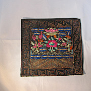 SALE Chinese Embroidery Patch