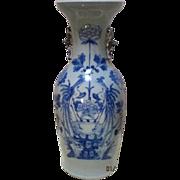 REDUCED Antique Chinese Celadon Blue Porcelain Vase Asiatic Pheasants Vase