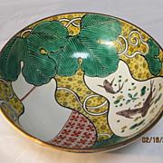SALE Antique Japanese Kutani Bowl