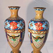 SALE Pair Japanese Cloisonne Vases