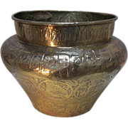 REDUCED Antique Brass Jardiniere