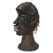 SALE African Ejagham [Ekoi) Head Nigeria