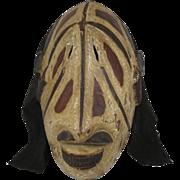 African Carved Wood Mask Igbo