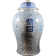 SALE Antique Chinese Porcelain Double Happiness Jar