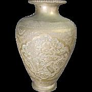 Repousse Metal Vase