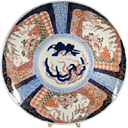 Japanese Imari Charger Antique