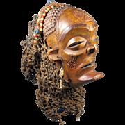 Artist Carved African Mask