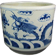 SALE Antique Chinese Dragon Brush Pot