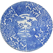 Old Japanese Imari Charger