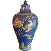 SALE Chinese Meiping Qilin Vase