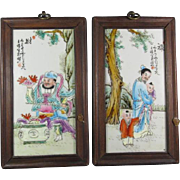 Pair Enameled Porcelain Chinese Tiles Framed