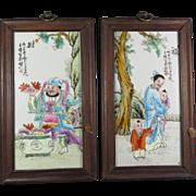 Pair Enameled Porcelain Chinese Tiles Framed