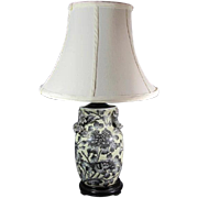 SALE Chinese Vase Lamp
