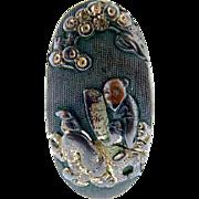SALE Antique Japanese Shakudo Ring