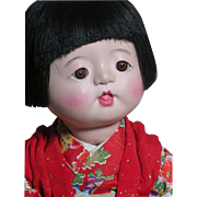 SOLD Large Japanese Traditional Composition Baby doll Ichimatsu  Play Doll