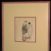 """Woodblock Print """"Man with Fish"""""""