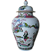 Chinese Large Porcelain Famille Rose Jar