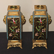 Chinese Small Bronze & Cloisonné Candlestick Holders