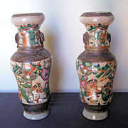 Pair of Chinese Nanking Famille Rose Vases