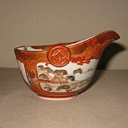Japanese Antique Small Porcelain Cup