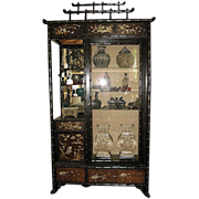 Antique French Japanned Mahogany Display