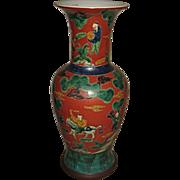 Antique Japanese Kutani Porcelain Vase