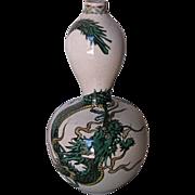 Japanese Satsuma Ceramic Gourd Shape Vase