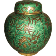 Chinese Export Green Enamel Covered Jar