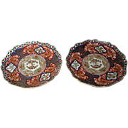 Pair of Japanese Porcelain Plate with Foliate Rims
