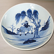 19th C. Chinese Blue & White Porcelain Bowl