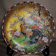 Exquisite Japanese Porcelain Kutani Cockerel Plate