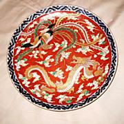 Japanese Dragon and Ho-Ho Bird Imari Plate