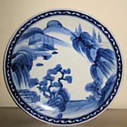 Japanese Porcelain Blue & White Plate