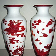 Exquisite Pair of Chinese Red-Overlay Peking Glass Vases