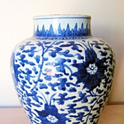 Early 20th Century  Chinese Blue and White Porcelain Vase