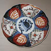 Japanese Porcelain Imari Bowl