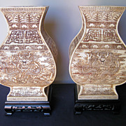Pair of Large Chinese  Appliqué' Bone Vases
