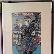 Japanese Woodblock Print of an Opera Singer