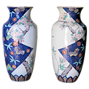 Pair of Exquisite Japanese Meiji Period Porcelain Arita Vases