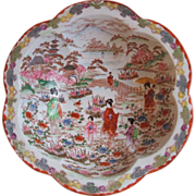 Vintage Geisha Girl Japanese Porcelain Large Fruit Serving Bowl Scalloped Rim 10.5 Inch