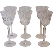 Mikasa Crystal Set of 6 Park Avenue Wine Glasses Goblets 8 Inch