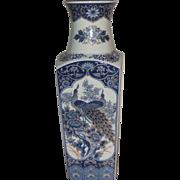 Vintage Arnart Imports Imperial Peacock 10 Inch Porcelain Vase 1983