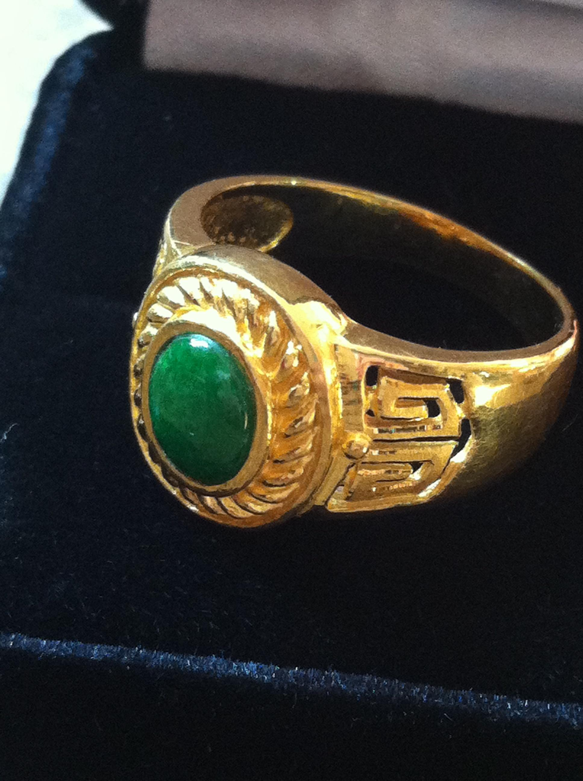24k Asian Imperial Jade Cabochon Ring From Smallfinds Rl