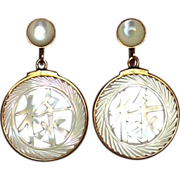 Circa 1940's Chinese Handcarved Mother of Pearl Auspicious Shou Dangle Earrings Gold Filled