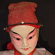 "REDUCED Antique Doll Rare Papier Mache & Wood Puppet Oriental BIG 30"" Unusual"