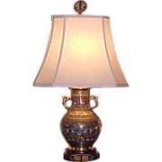 Vintage Oriental Champleve  Bronze Lamp