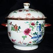 Chinese Rose Famille Kangxi Jar 18th century