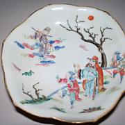 Chinese  Daoguang  Lotus  Bowl    circa  1825 signed