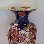 Antique Japanese Imari Fluted  Lobbed  Vase  ca.1890