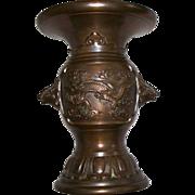 Antique Japanese Bronze Vase/Urn Dragons & Turtles & Mythological beasts on Handles..